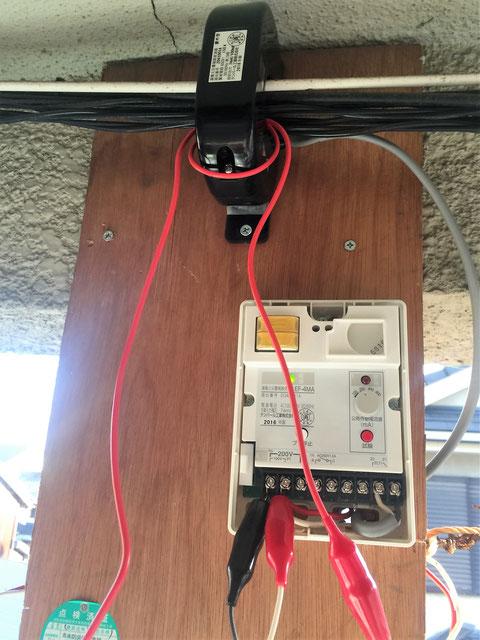 変流器と漏電火災警報器
