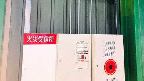 条例で自動火災報知設備の設置義務
