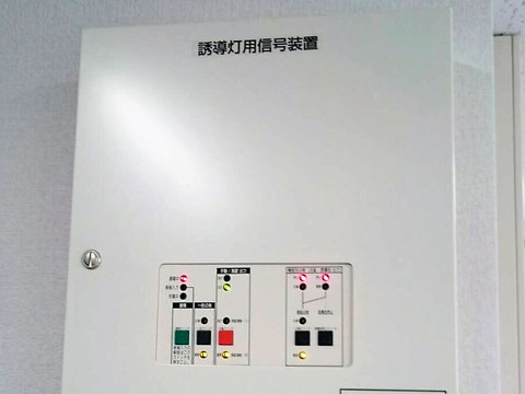 誘導灯用信号装置の外観