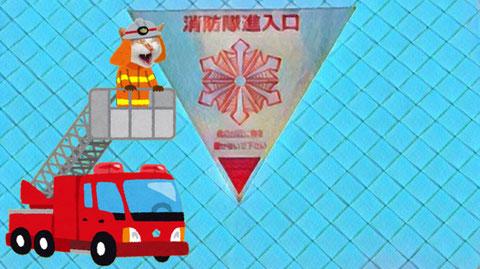 訓練をする際に所轄消防署への報告義務