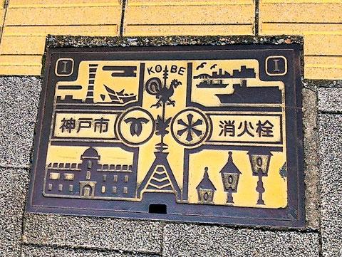 神戸市 マンホール