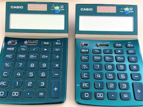 2台買うならば絶対同じ電卓にすべき