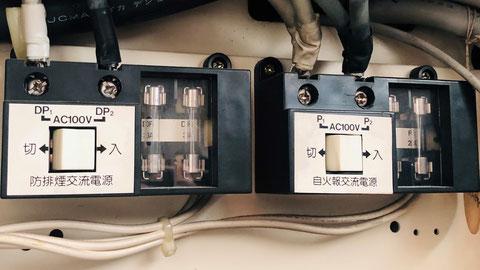 受信機内にはAC100Vの端子台が各々