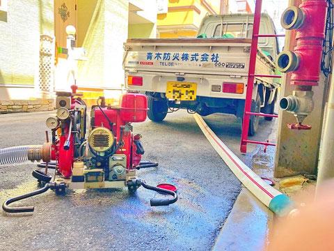 動力消防ポンプ