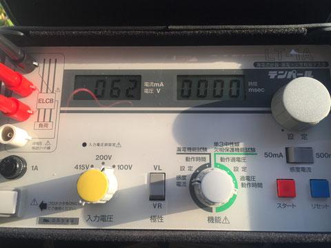 漏電火災警報器試験機