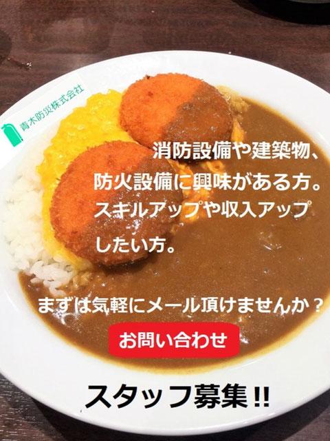 """カレーにはやっぱりカニクリームコロッケ""""Part.5"""""""