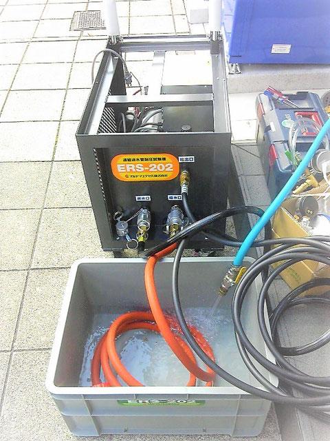 マルヤマエクセル社の専用耐圧試験器