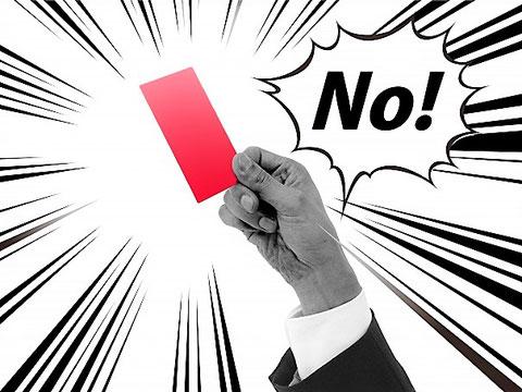 自家用発電設備専門技術者講習の試験は持込禁止