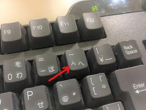 "Excel上で累乗を計算する""^"""