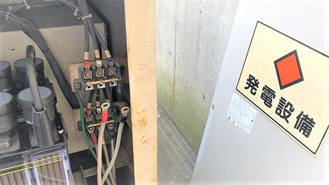 負荷側の端子の二次側を疑似負荷に接続