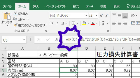 "Excel ""=IF"""