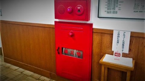 消防用設備等 経年劣化 消火栓
