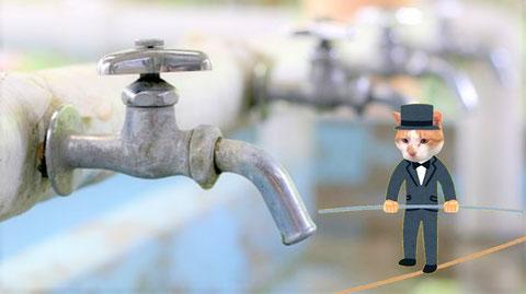 水道直結式スプリンクラー設備は事前協議