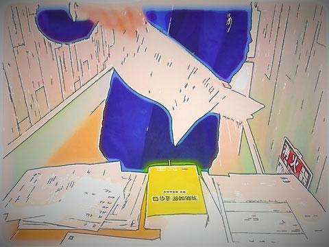 消防検査時にも黄色い法令集を持参