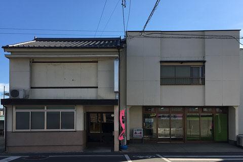 鈴木次郎商店・店舗画像