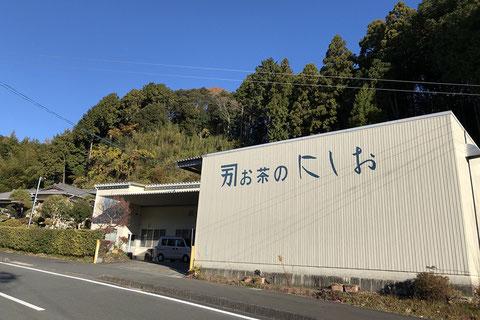 お茶のカネマン西尾・店舗画像