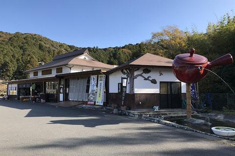 太田茶店・店舗画像