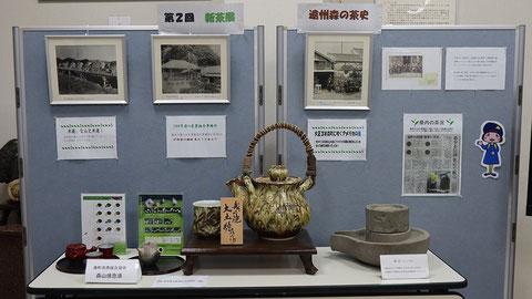 浜松いわた信金で森の茶PRの画像2