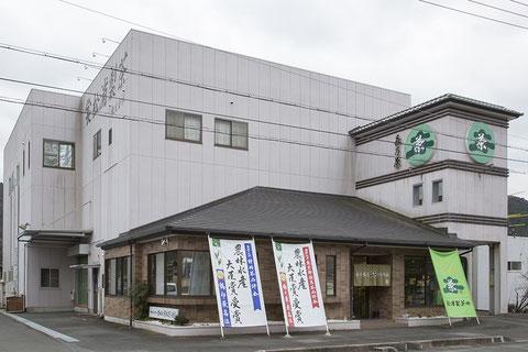 松浦製茶・店舗画像