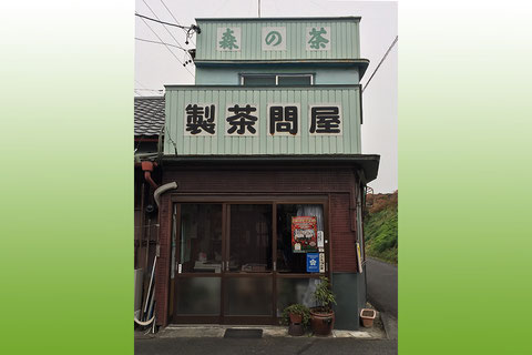 大石商店・店舗画像