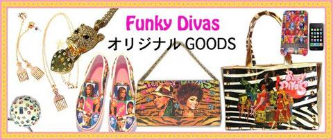 Funky DivasオリジナルGoods