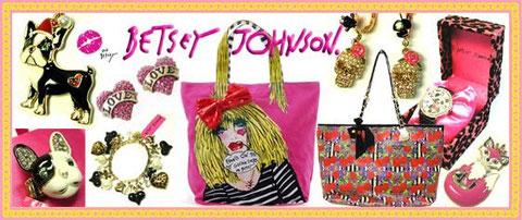 Betsty Johonson