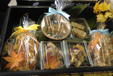 尾花沢の食材や伝統料理を具にした米粉ケークサレがなんと8種類も開発されました!