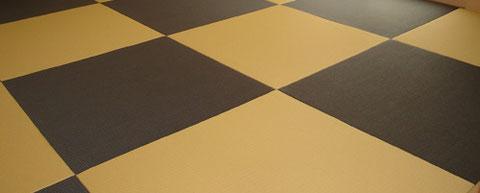 琉球畳 2色