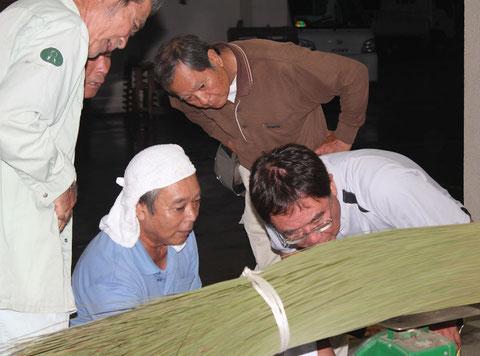 ビーグ 沖縄畳表 計量