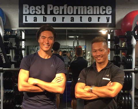 Best Performance Laboratory