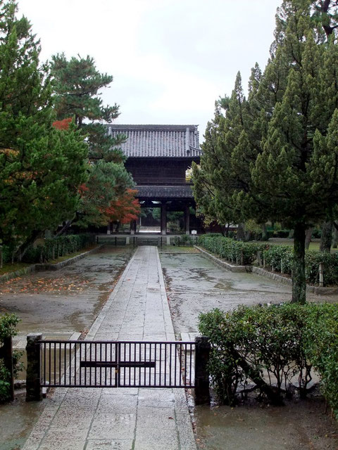 san-mon (三門) porte principale