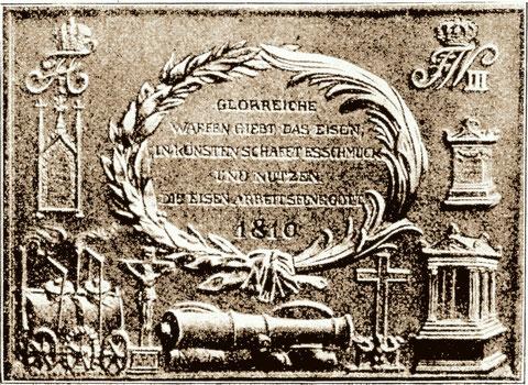 Gußeiserne Neujahrskarte der Königlichen Eisengieserei von 1816, links unten die Dampflokomtive