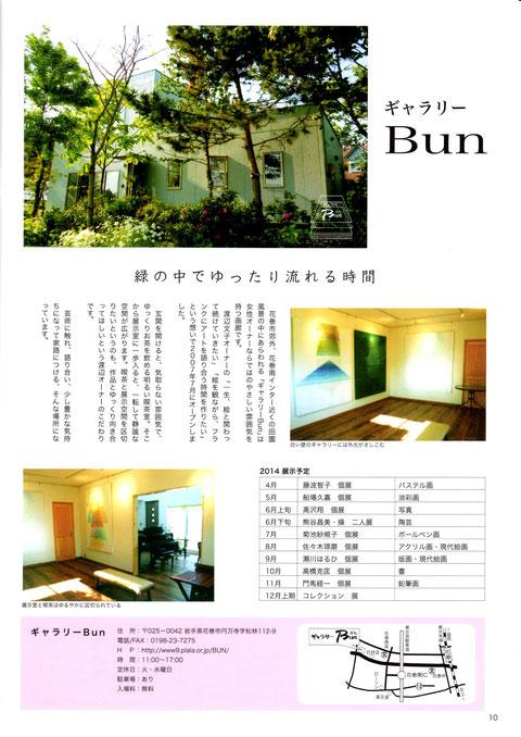 ↑ 10ページ目より