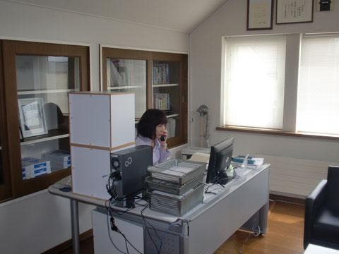 舘崎経営サポートオフィス