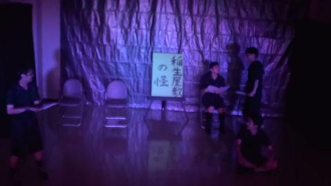 第39回「朗読劇 怪談レストラン5」より