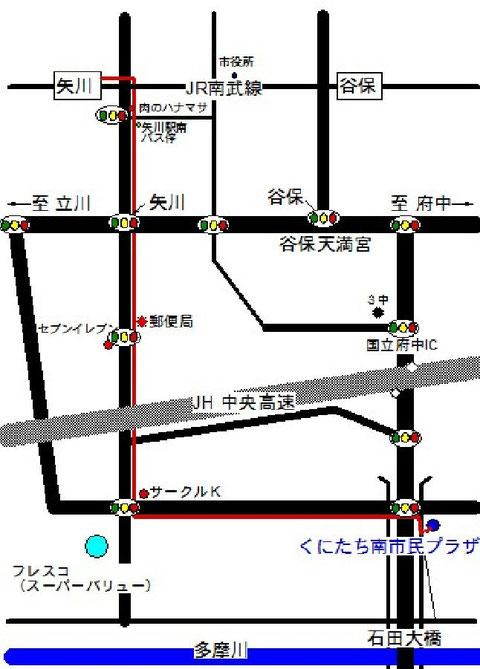 矢川駅より市民プラザの行き方