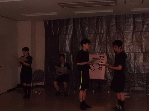 第36回「朗読劇 怪談レストラン4」より