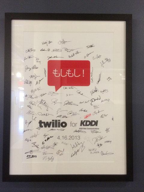 米Twilioオフィスに見る 5つのユニークなこと - KDDIウェブ