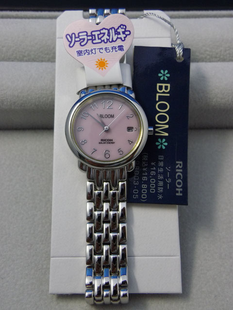 リコーBLOOM 698003-05 メーカー希望小売価格¥16,000⇒¥8,000(50%OFF)