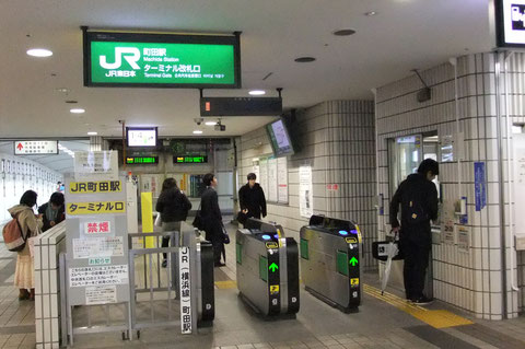 JR町田駅ターミナル口