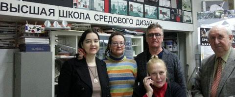 """Актив секции """"Архитектурный дизайн"""" Творческого союза худжников России"""