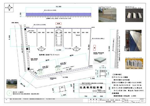 STEP.05|施工図の作成及び承認