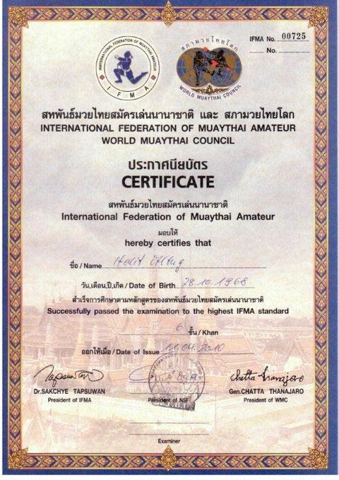 Bild Urkunde IFMA Standard