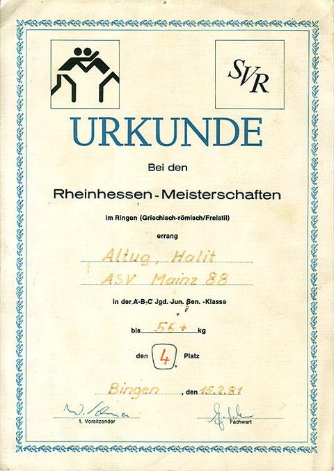 Bild Urkunde Rheinhessen Meisterschaften