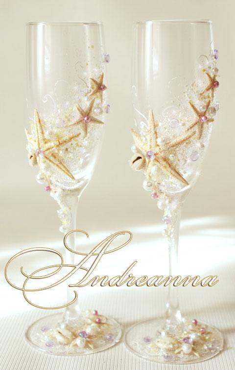 """Свадебные бокалы """"Сокровища морей"""", без фона, с лиловым вкраплением,стоимость 800 грн"""