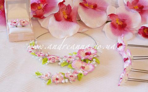 """Колье """"Гавайи"""" 500грн (1 шпилька с орхидеей - 50 грн)"""