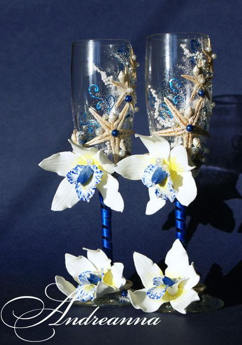 Бокалы «Синяя экзотическая орхидея» 800грн;