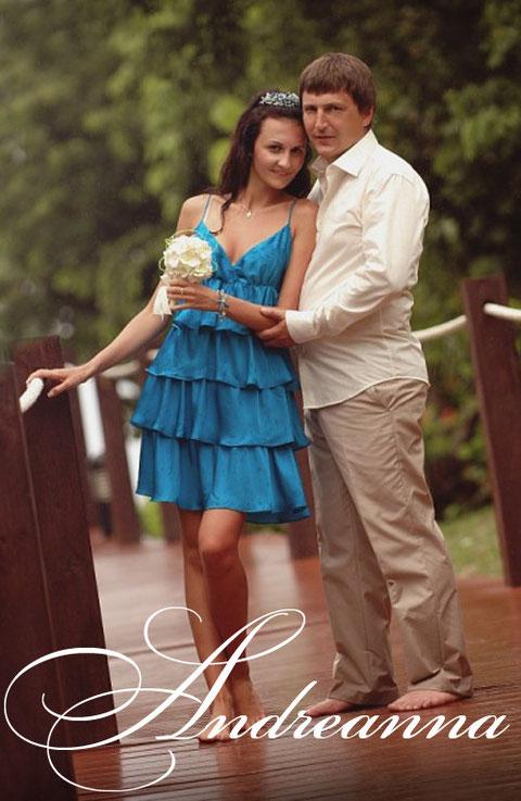Кубинская свадьба)))