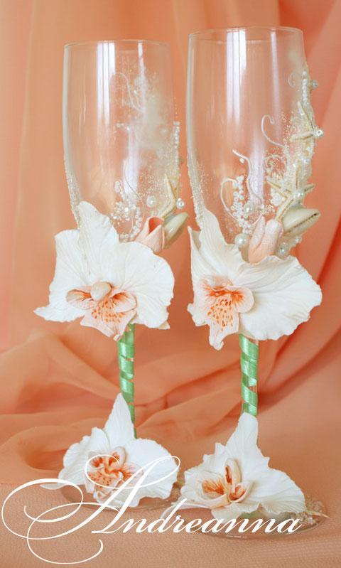 Свадебные бокалы «Персиковая морская орхидея» (исполнение в любом цвете), стоимость 800 грн