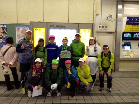 9:30 JR茅ヶ崎駅集合